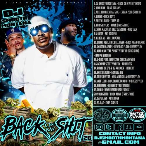 Various Artists - Back On My Shit 26