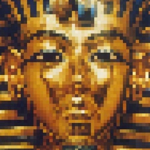 Pharaoh Height - Lupe Fiasco