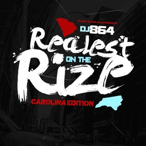Various Artists - Realest On The Rize (Carolina Edition)