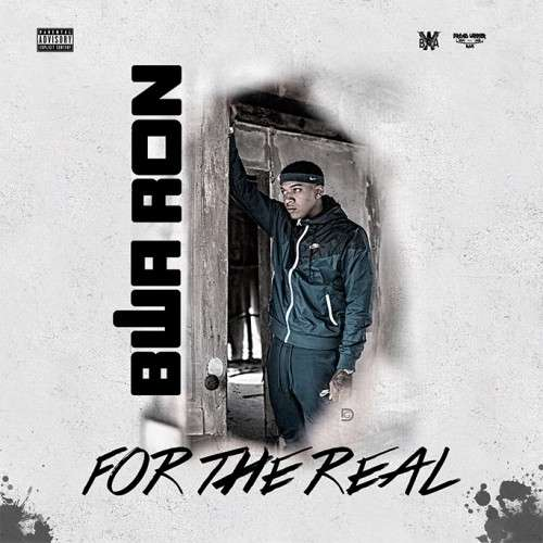 Various Artists - For The Real
